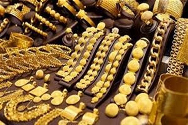 صورة سعر الذهب اليوم الأثنين 8 أكتوبر 2108