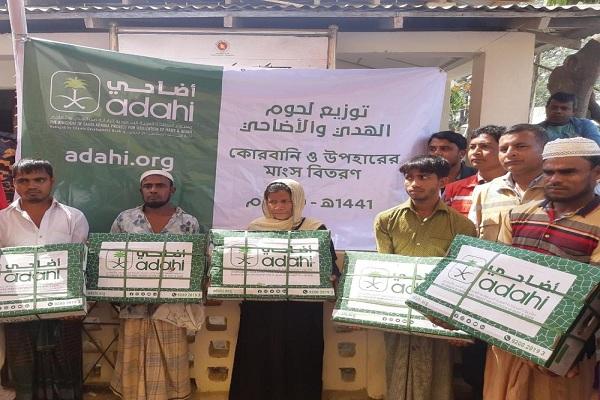 """صورة مشروع الإفادة من الهدي والأضاحي يوزع 40 ألف ذبيحة للاجئين """"الروهينجا"""""""