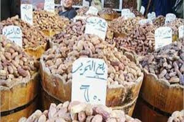 صورة اسعار البلح اليوم الخميس 16 أبريل 2020