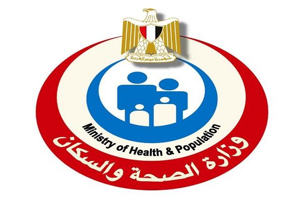 صورة عاجل.. وزارة الصحة تعلن رسميا : ارتفاع الحالات المصابة بفيروس كورونا إلى 59 حالة