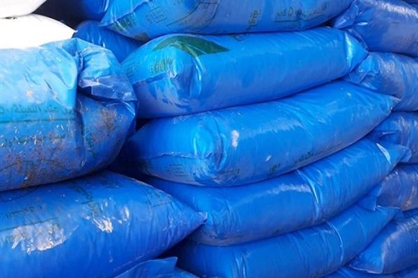 صورة عاجل..  رسم صادر على صادرات الاسمدة الازوتية بواقع 600 جنيه للطن لمدة عام
