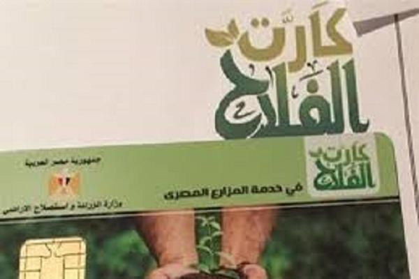 صورة وزير الزراعة يشدد على متابعة منظومة الأسمدة وكارت الفلاح والزراعة التعاقدية