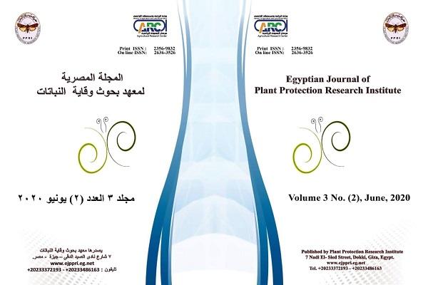 صورة إدراج المجلة المصرية لمعهد بحوث وقاية النباتات ضمن القوائم الدولية للفهرسة العلمية