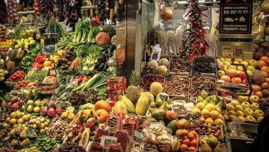 صورة اسعار الخضروات والفاكهة اليوم الثلاثاء 15 ديسمبر 2020