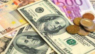 صورة اسعار العملات الأجنبية اليوم الاربعاء 6 يناير 2021