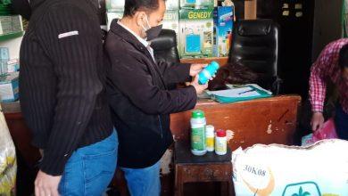 صورة بالصور.. حصاد الرقابة على تداول المبيدات خلال شهر فبراير2021