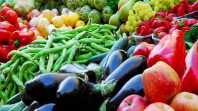 صورة اسعار الخضروات والفاكهة اليوم الخميس 8 أبريل 2021